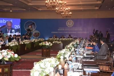 ECO senior officials meet in Islamabad