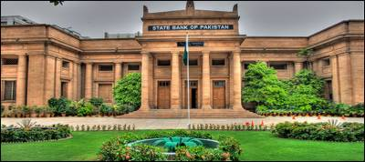 Electronic Import Form must for imports in Pakistan: SBP
