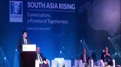 General (R) Pervaiz Musharaf address at the South Asia Rising Forum 2017