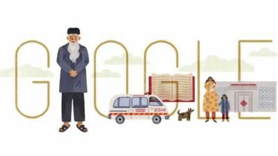 Google paid tribute to Pakistan's Abdul Sattar Edhi