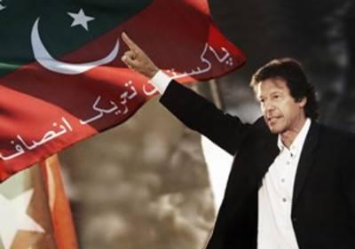 Imran Khan's PTI internal disintegration intensifies