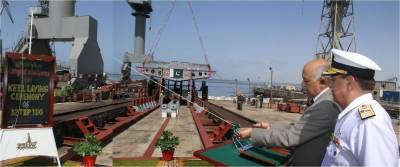 Karachi Shipyard project completed with help of Turkey