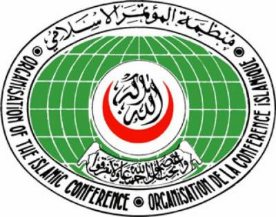 OIC to host meeting of International contact group on Afghanistan