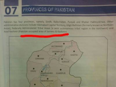 Pakistani Schools text Book labels Azad Kashmir as Pak Occupied Kashmir