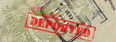 Saudi Arabia-Iran deport hundreds of Pakistanis