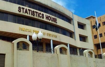 6th Population Census: PBS chalks out programme