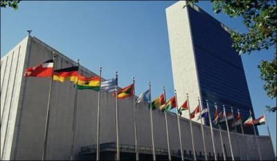 China-Russia bloc defeat US-EU in UN