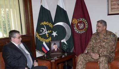 COAS-Russian Ambassador hold security talks in GHQ