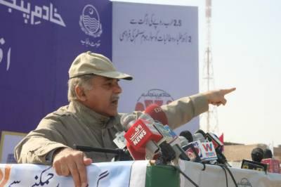Khadim-e-Punjab Ujala Programme launched