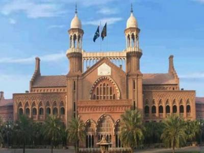 LHC Justice resigns as Supreme Judicial Council starts misconduct proceedings