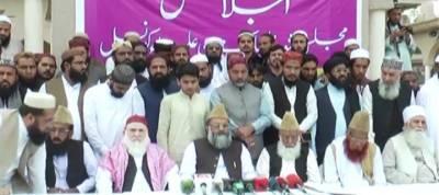 Moulana Tahir Ashrafi kicked out of Pakistan Ulema Council