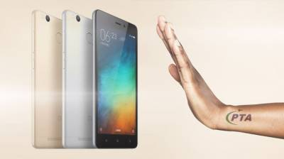 Pakistan mobile phone imports registers increase