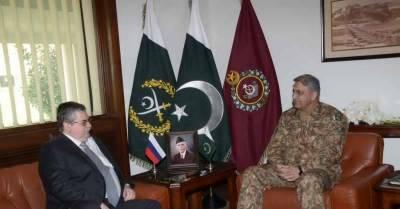 Pakistan-Russia to enhance Military to Military cooperation