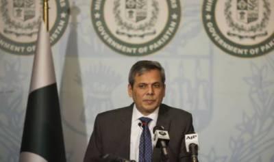 Pakistan to act as region's vital economic, energy corridor: FO Spokesman