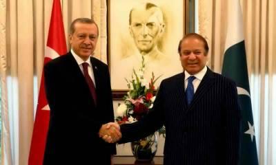 PM Nawaz Sharif meets Turkish President Tayyip Erdogan