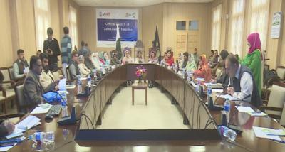 Zama Awaz: Helpline launched for KP women