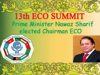 13th ECO Summit: PM Nawaz Sharif elected as Chairman