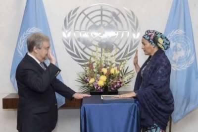 Amina Muhammad, Nigeria's muslim woman sworn in as UN Deputy Secretary General