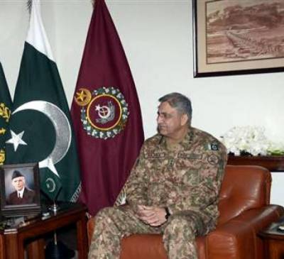 COAS, Turkish Chief of General Staff discuss regional security