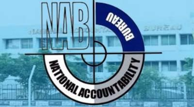 NAB arrests ex Minister over corruption charges