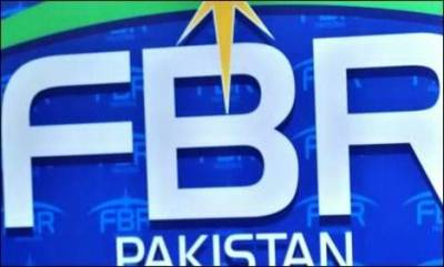 Pakistan revenue shortfall rises as FBR fails to meet targets