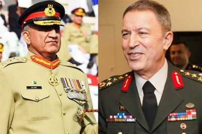Pakistan-Turkey military relations to be furthered: COAS-Turkish Army Chief
