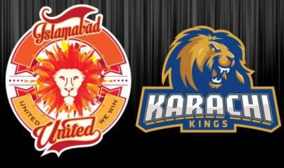 PSL 2017 Playoffs: Karachi Kings Vs Islamabad United match update