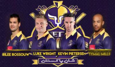 PSL Final: Quetta Gladiators foreign players refuse to play final in Lahore