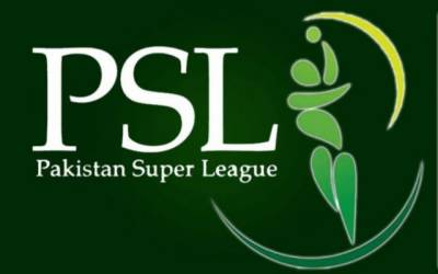 PSL Final tickets being sold at unbelievable rates