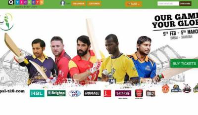 PSL Final tickets sold out