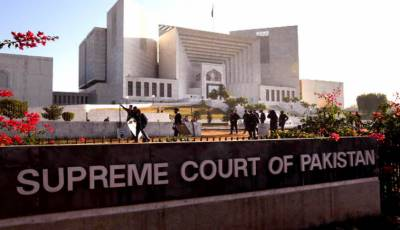 Supreme Court disposes of petitions on Panama Papers