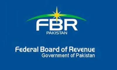 FBR to stop raiding taxpayers