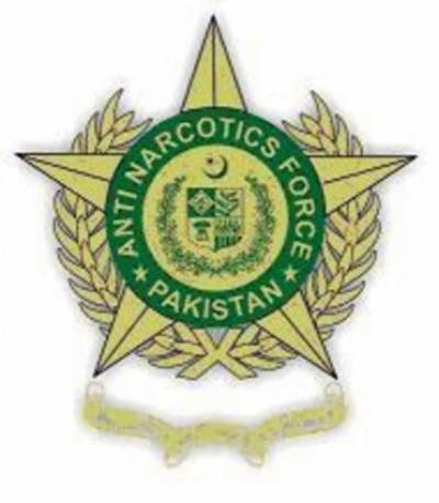 ANF recovers 2.9 tons drugs worth Rs. 6.2 billion