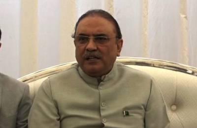 Asif Zardari's multi party conference in Islamabad