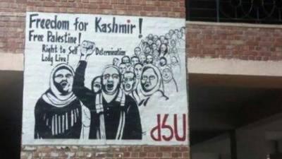 Freedom for Kashmir posters sprang up at JNU New Delhi