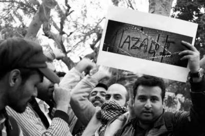 Freedom slogans chanted in top Indian Universities