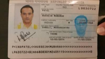 Pakistan refuses to extradite Kulbhushan Yadev to India