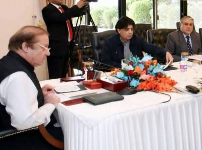 PM Nawaz Sharif chairs highest level security meeting, vital decisions made