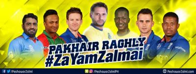 PSL Final: Top foreign players agree to play in Lahore