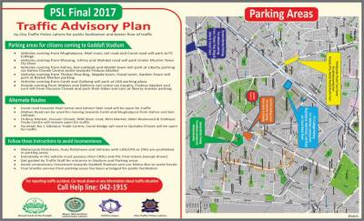 PSL Final Traffic Plan issued by Lahore Police