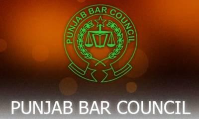 Punjab Bar Council suspends licences of 2,495 lawyers