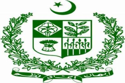 Why government has suspended three senior officers of CADD