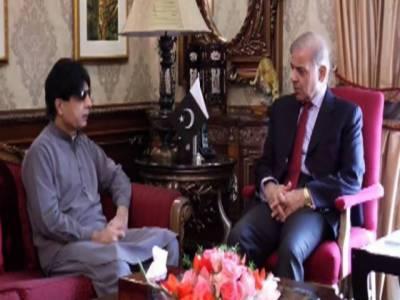 Nisar-Shahbaz meeting: PSL final security arrangements reviewed