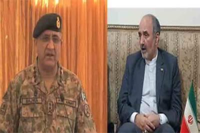Pak-Iran ties: COAS-Iranian Ambassador vow for enhanced military ties