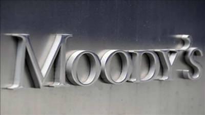 Pakistan's economy needs emergency measures: Moody's