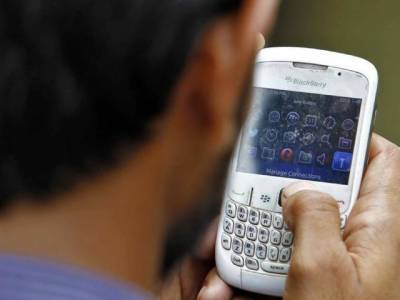Pakistan's Mobile broadband users' number increases drastically