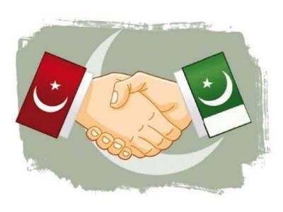 Pakistan, Turkey to sign FTA in May