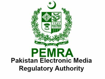 PEMRA issues show cause notice to private TV Channel