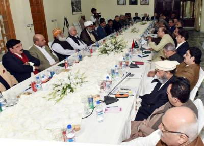 PPP All Parties Conference: What went inside