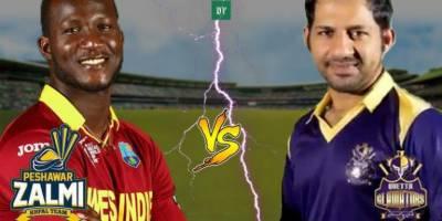 PSL Final: Peshawar Zalmi Vs Quetta Gladiators match